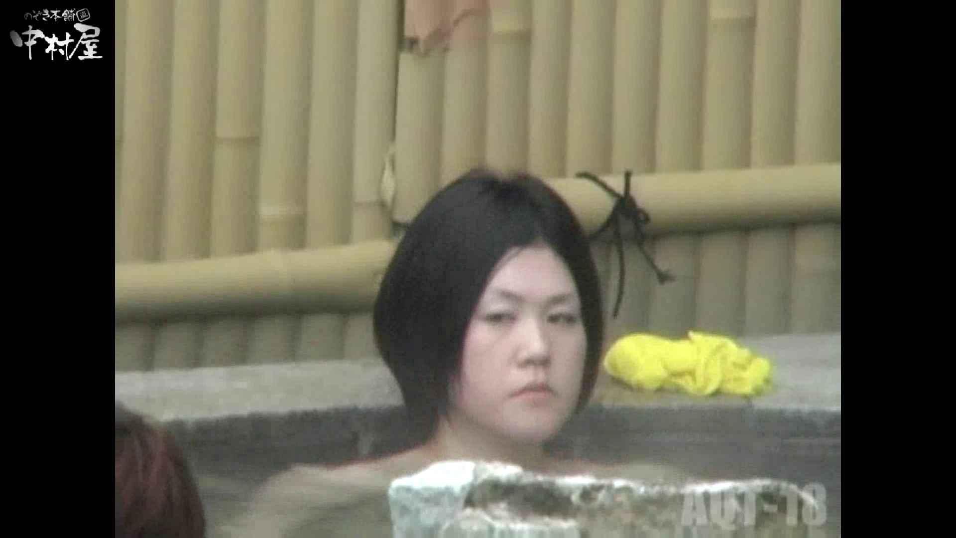 Aquaな露天風呂Vol.882潜入盗撮露天風呂十八判湯 其の五 0   0  82連発 11