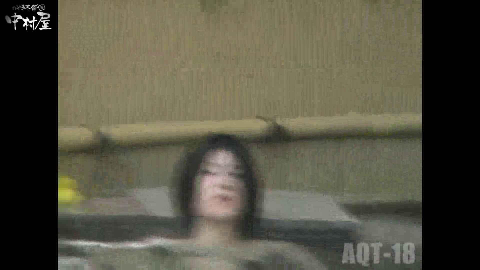 Aquaな露天風呂Vol.882潜入盗撮露天風呂十八判湯 其の五 0   0  82連発 45
