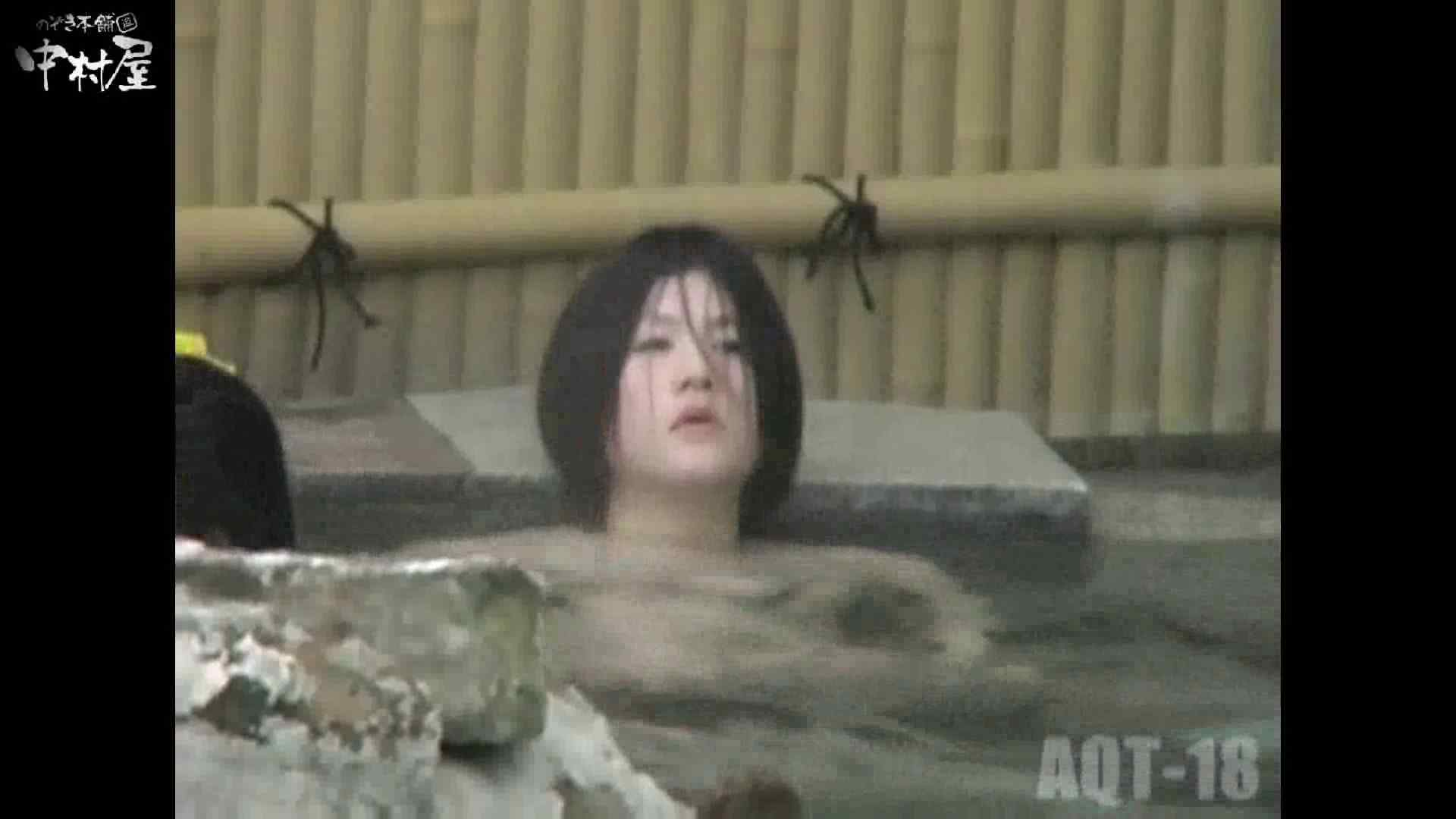 Aquaな露天風呂Vol.882潜入盗撮露天風呂十八判湯 其の五 0  82連発 46