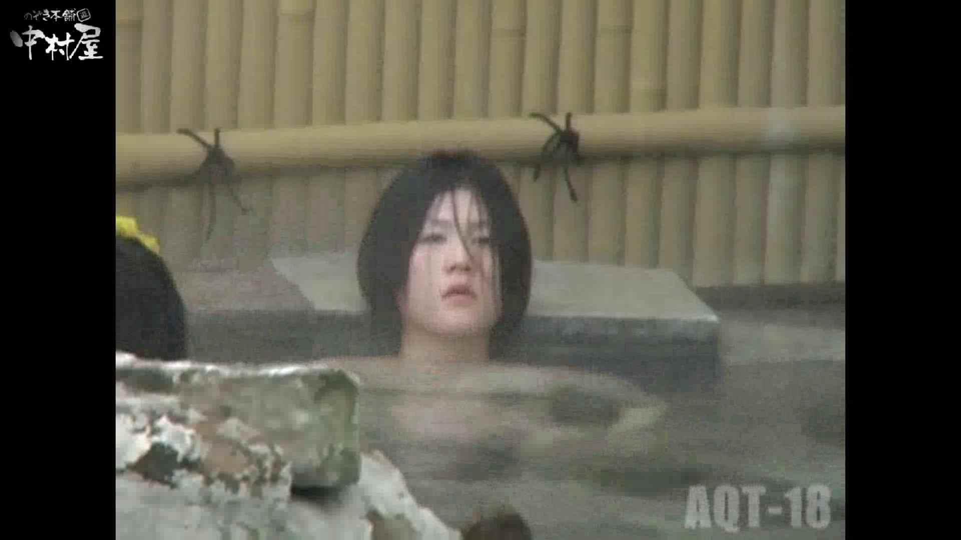 Aquaな露天風呂Vol.882潜入盗撮露天風呂十八判湯 其の五 0   0  82連発 47