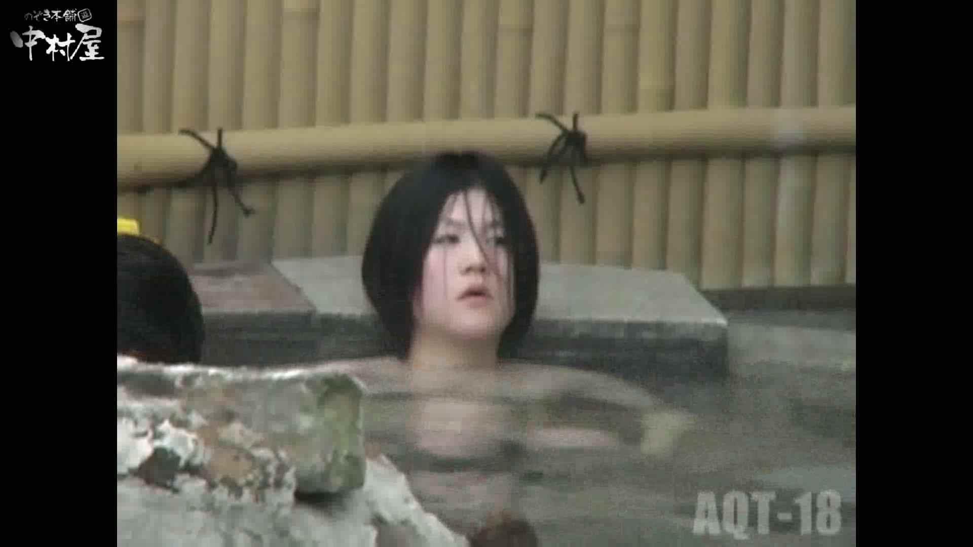 Aquaな露天風呂Vol.882潜入盗撮露天風呂十八判湯 其の五 0  82連発 48