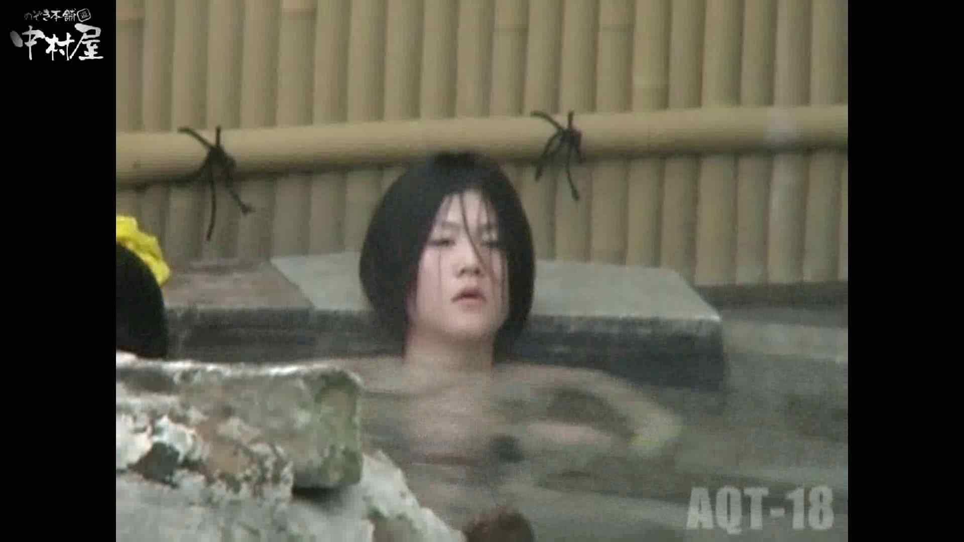 Aquaな露天風呂Vol.882潜入盗撮露天風呂十八判湯 其の五 0   0  82連発 49