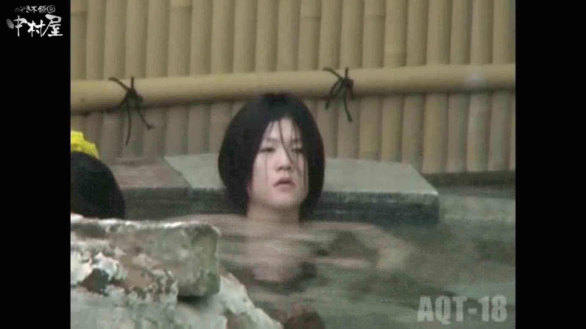 Aquaな露天風呂Vol.882潜入盗撮露天風呂十八判湯 其の五 0  82連発 50
