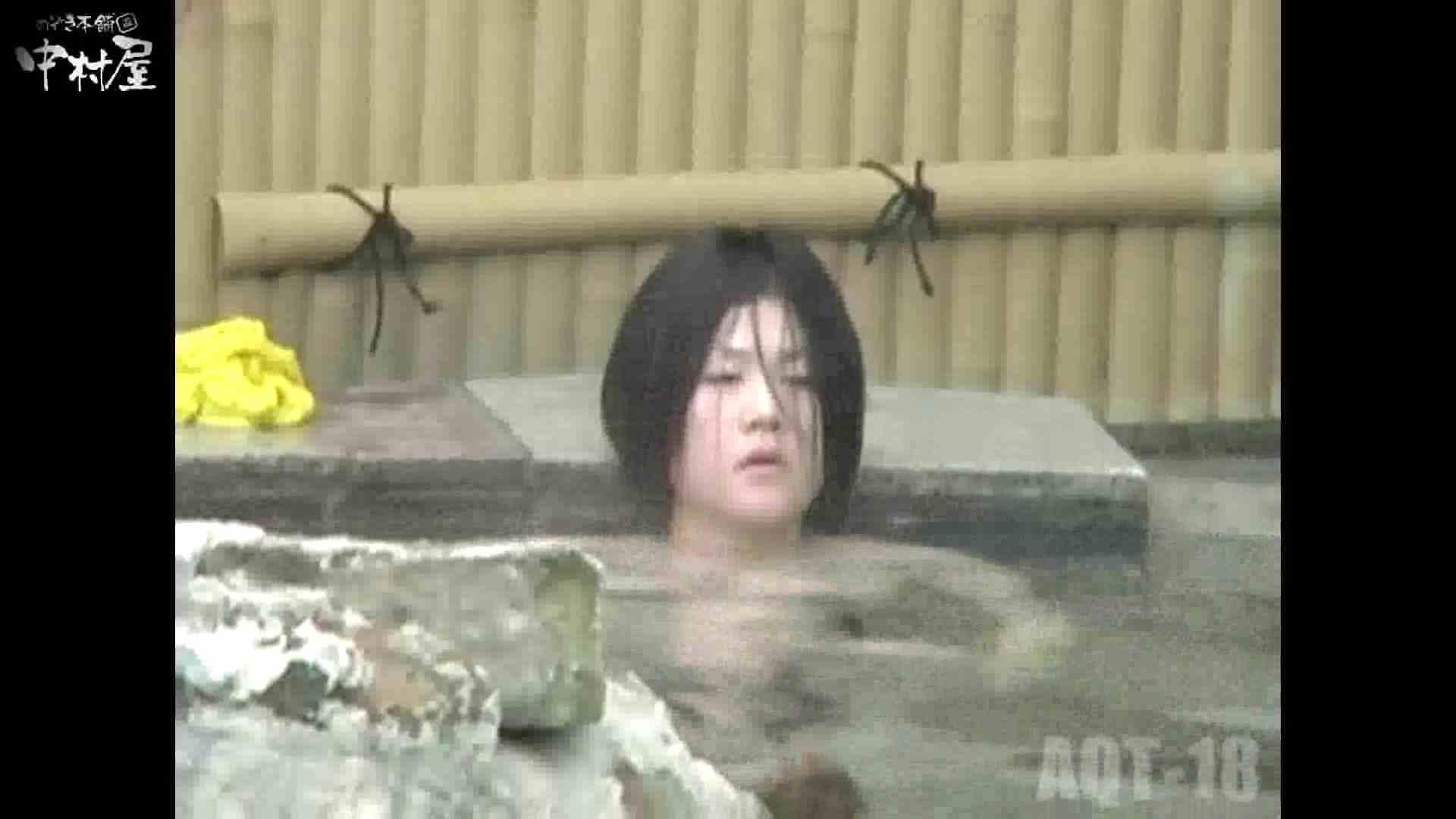 Aquaな露天風呂Vol.882潜入盗撮露天風呂十八判湯 其の五 0   0  82連発 51