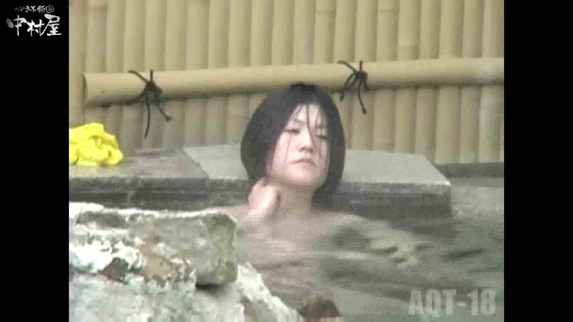 Aquaな露天風呂Vol.882潜入盗撮露天風呂十八判湯 其の五 0  82連発 54