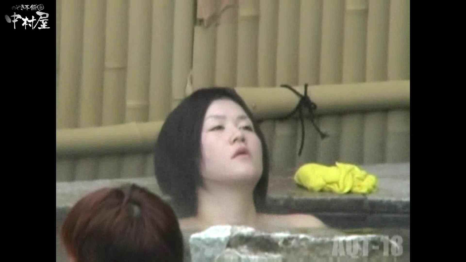 Aquaな露天風呂Vol.882潜入盗撮露天風呂十八判湯 其の五 0   0  82連発 79
