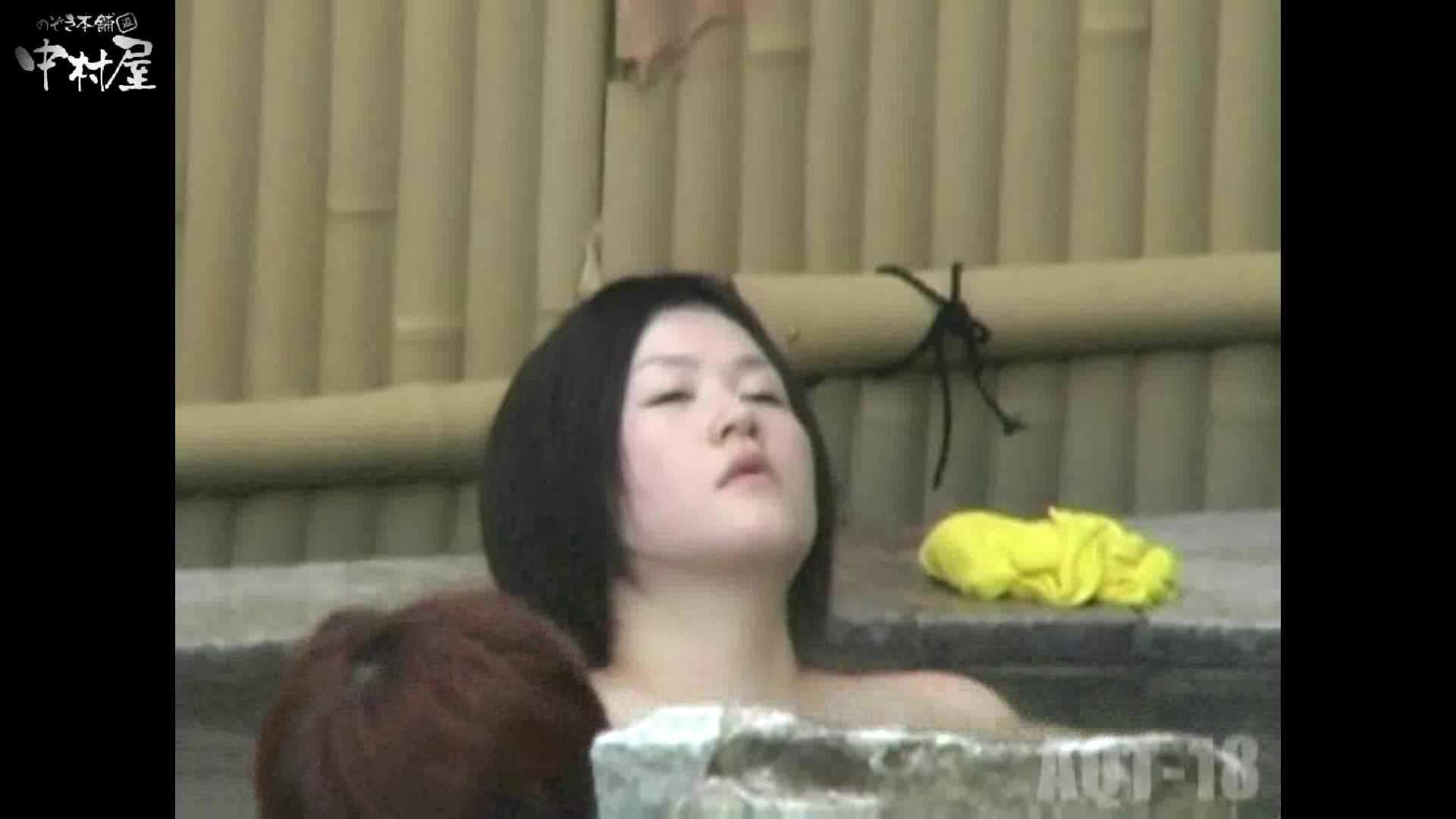 Aquaな露天風呂Vol.882潜入盗撮露天風呂十八判湯 其の五 0   0  82連発 81