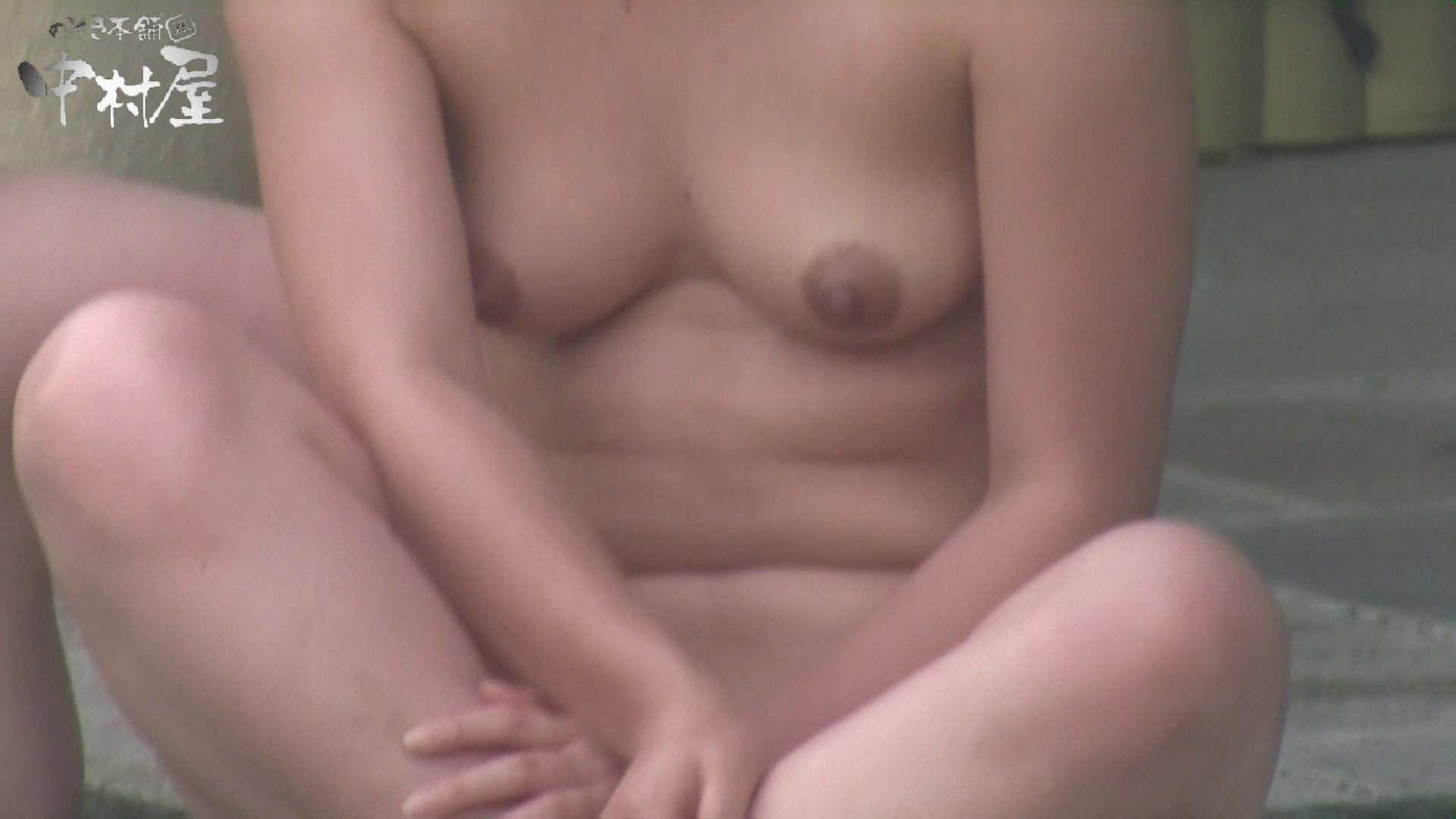 Aquaな露天風呂Vol.885 0   0  59連発 45