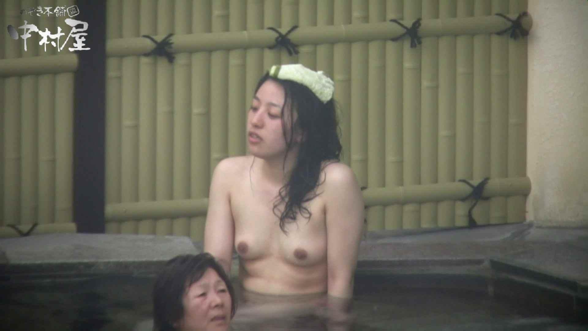 Aquaな露天風呂Vol.887 0 | 0  91連発 7
