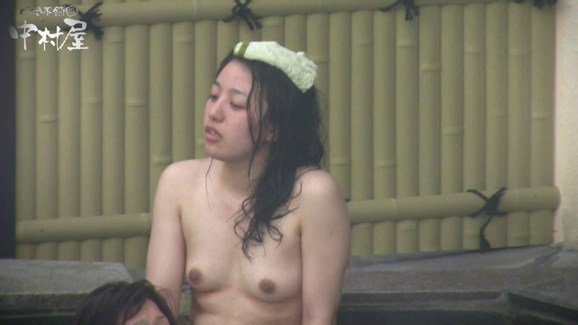 Aquaな露天風呂Vol.887 0 | 0  91連発 9