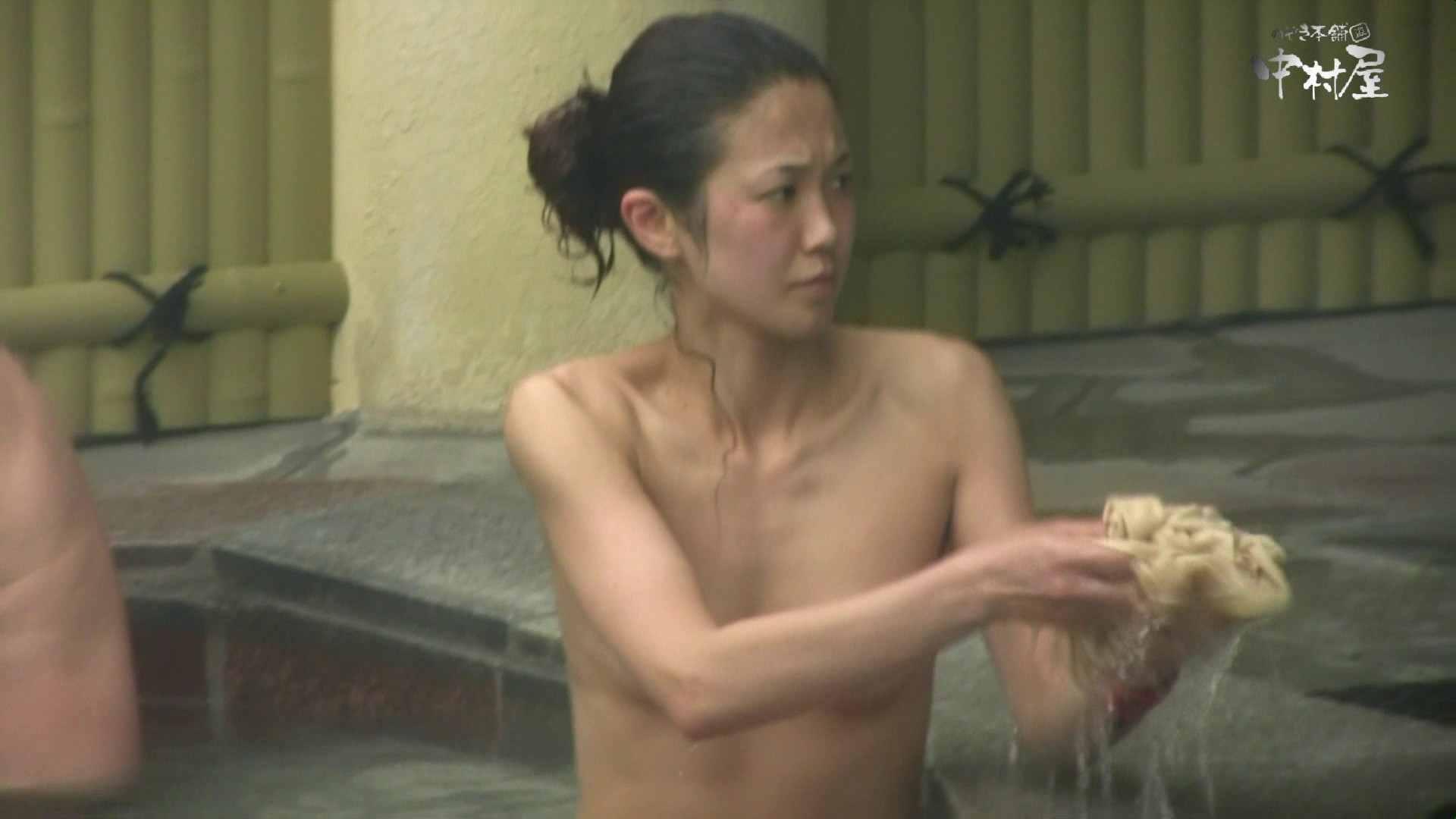 Aquaな露天風呂Vol.889 0  87連発 4