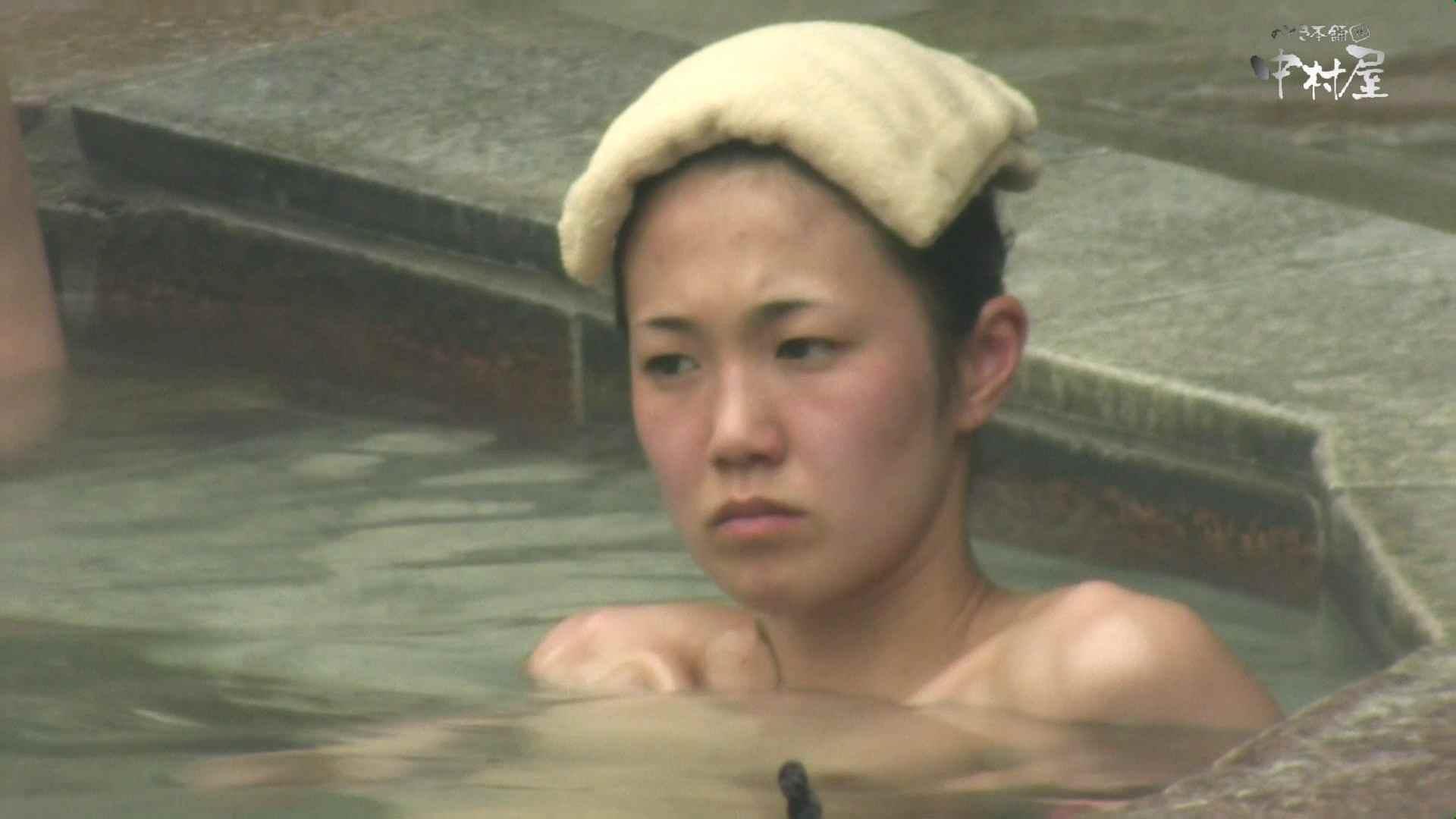Aquaな露天風呂Vol.889 0  87連発 54