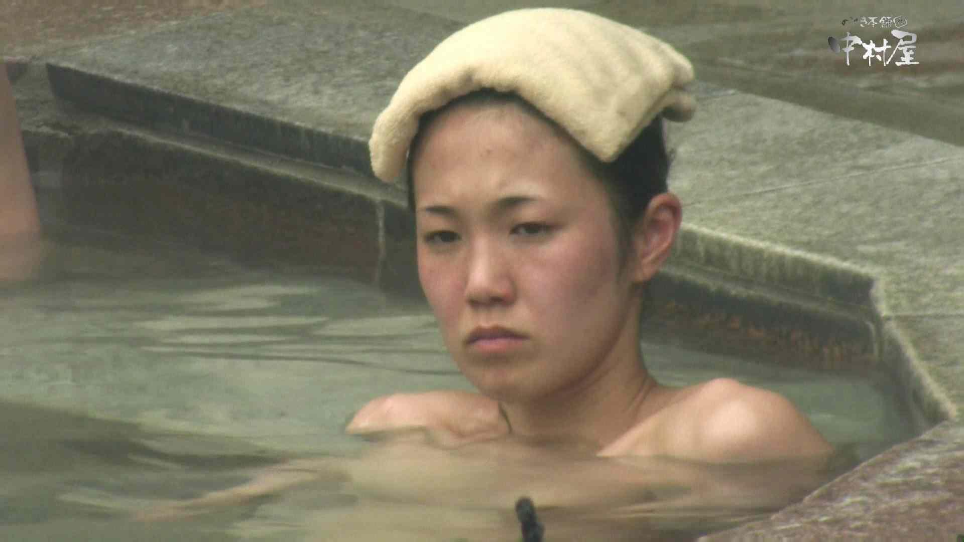 Aquaな露天風呂Vol.889 0   0  87連発 55