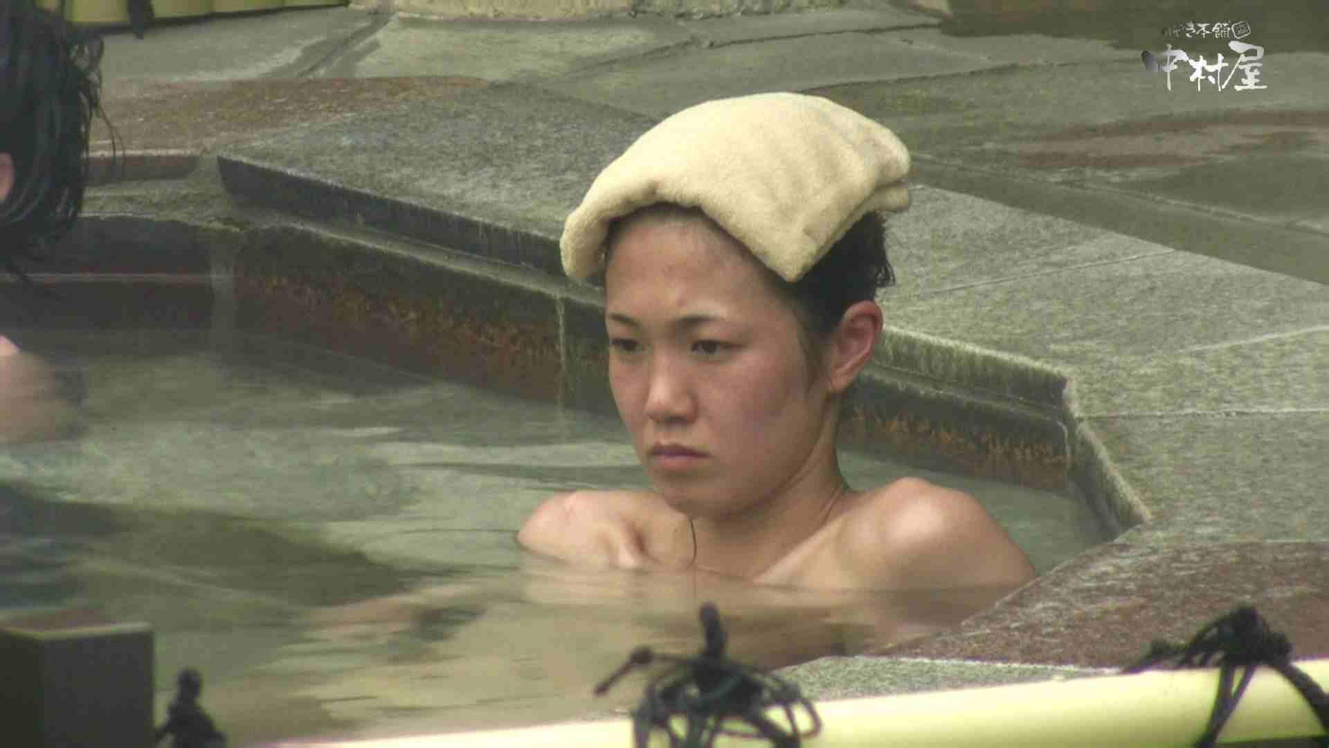 Aquaな露天風呂Vol.889 0   0  87連発 83