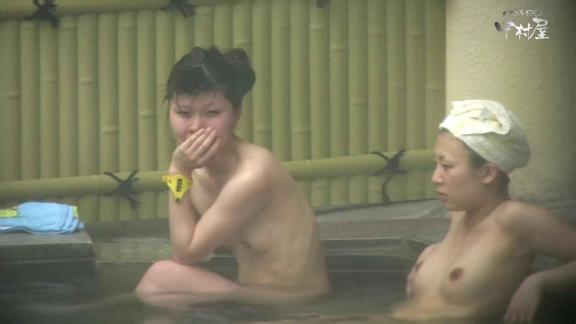 Aquaな露天風呂Vol.890 0   0  85連発 15