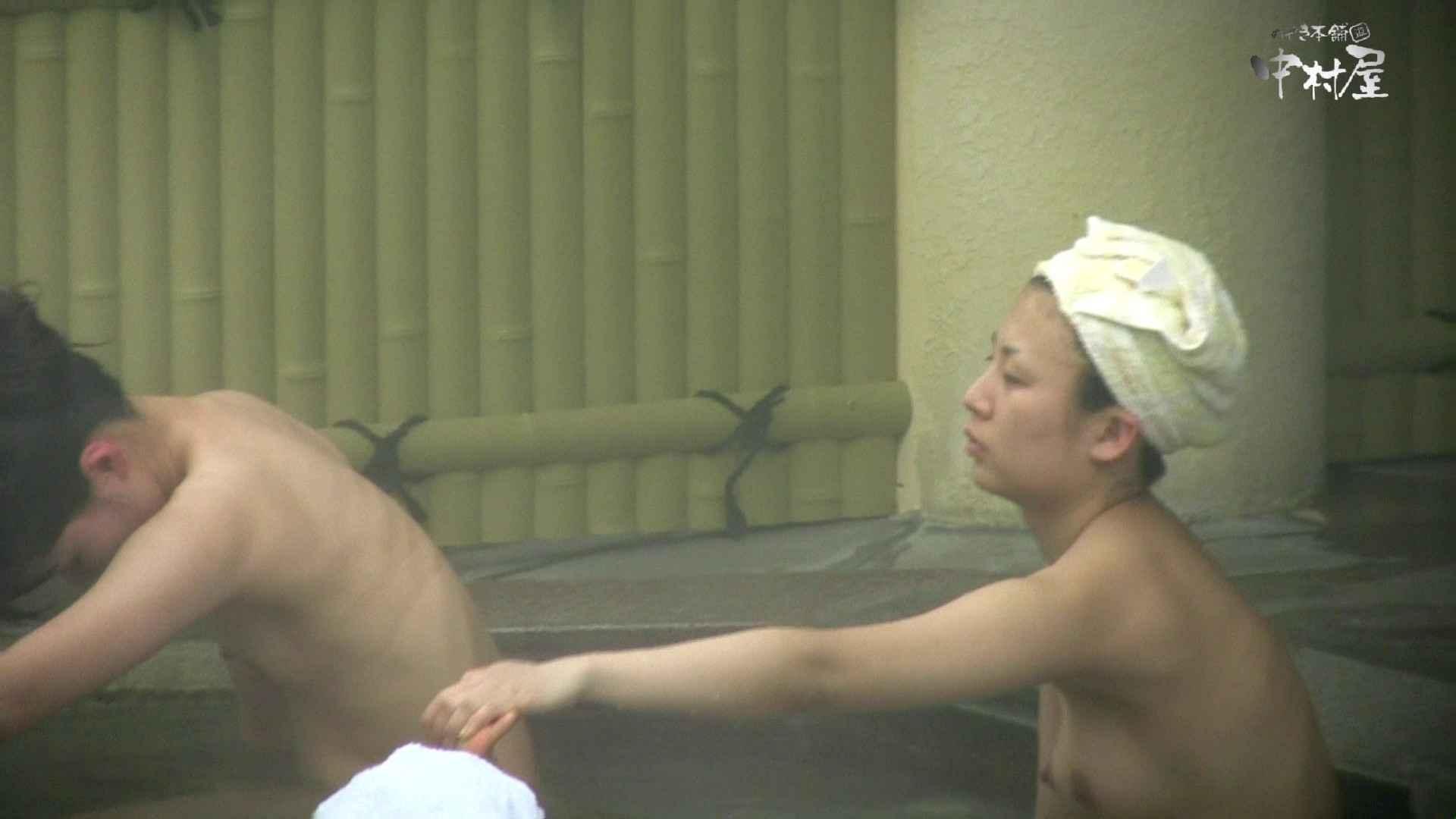 Aquaな露天風呂Vol.890 0  85連発 36