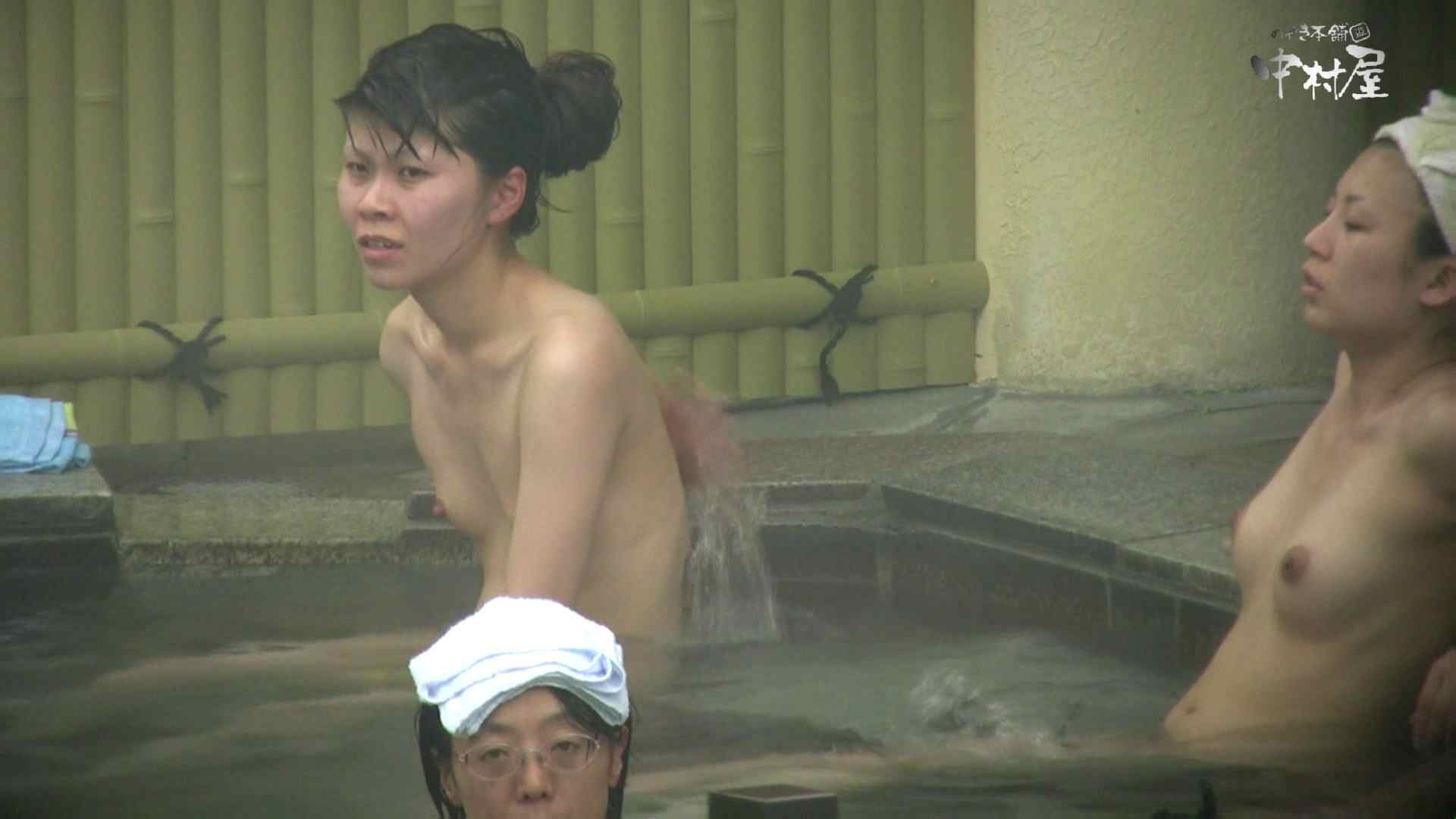 Aquaな露天風呂Vol.890 0   0  85連発 37