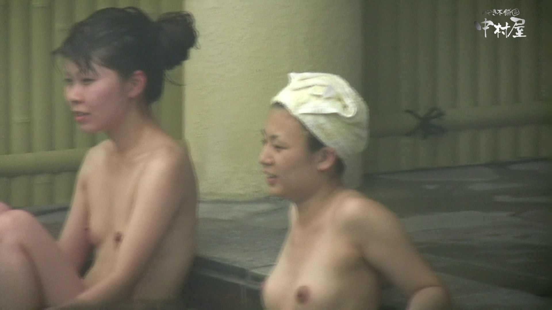 Aquaな露天風呂Vol.890 0  85連発 58