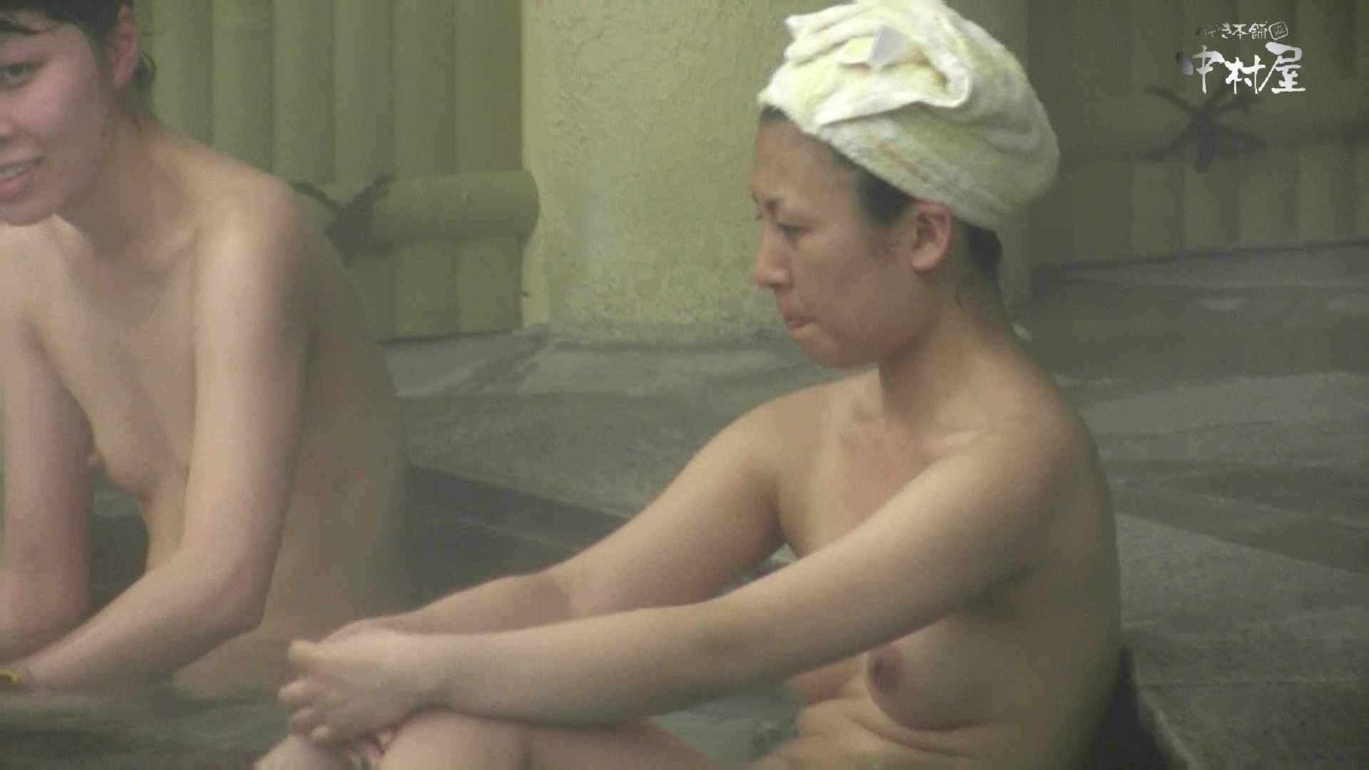 Aquaな露天風呂Vol.890 0  85連発 68