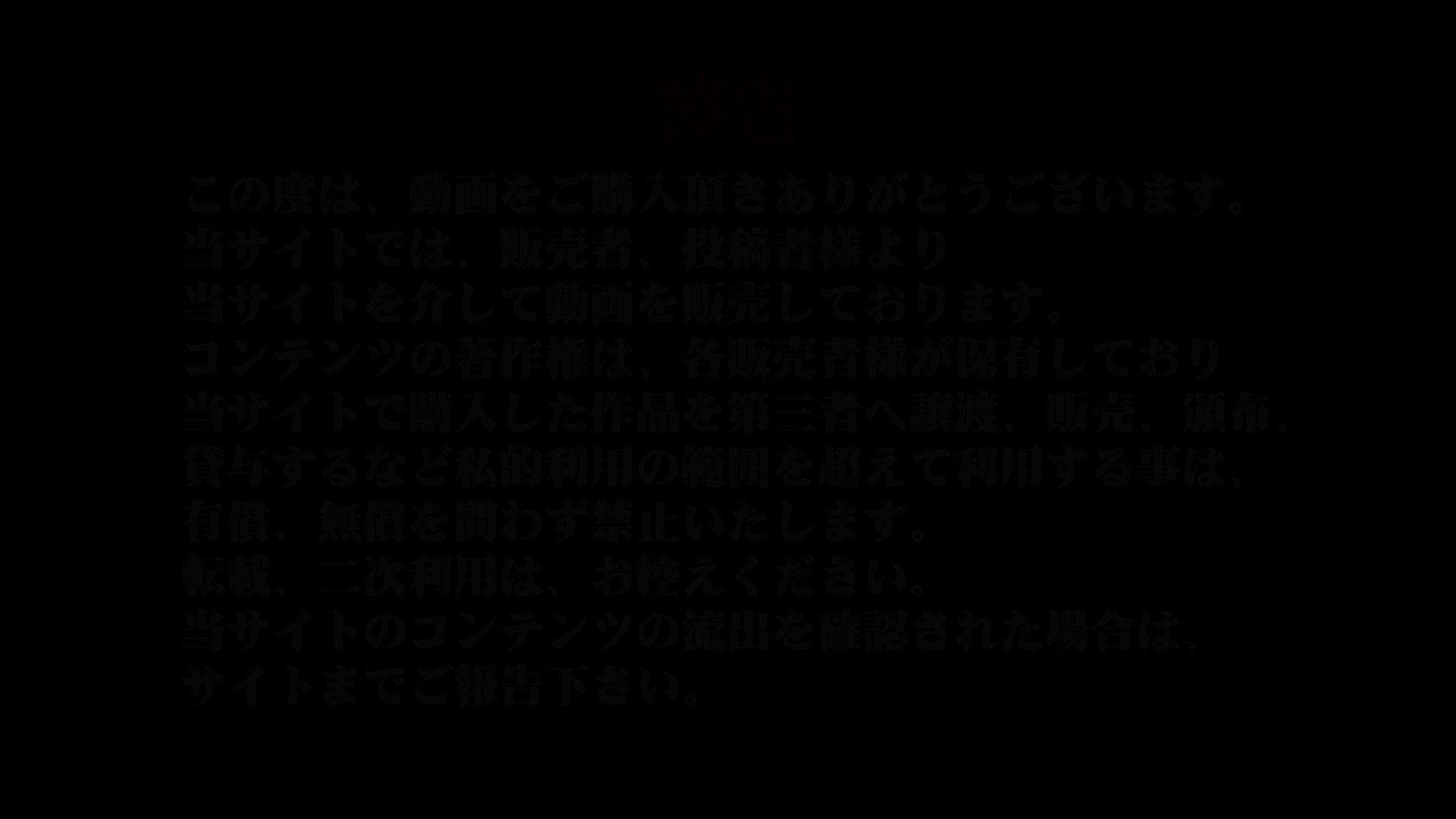 Aquaな露天風呂Vol.891 0 | 0  69連発 29