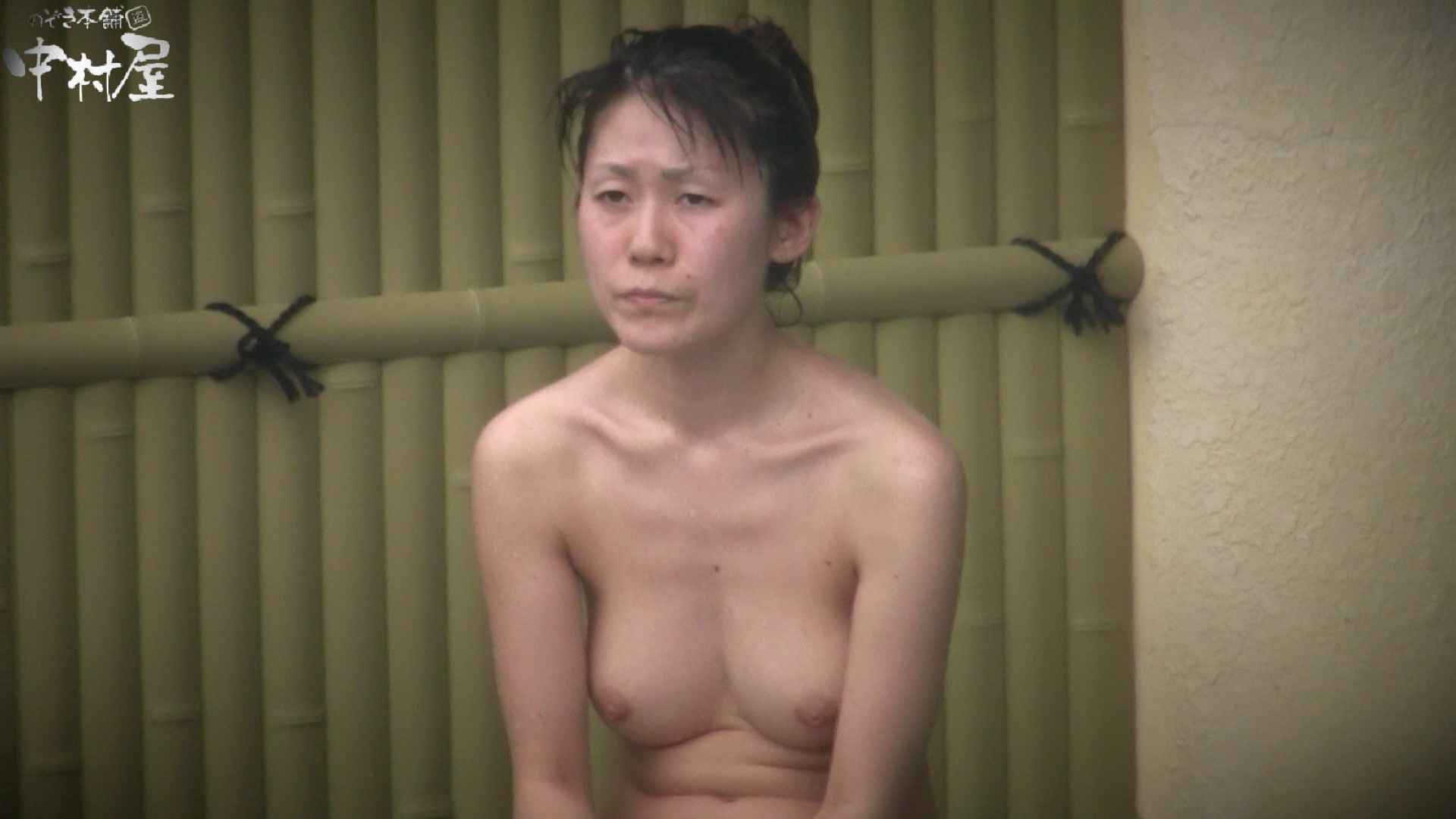 Aquaな露天風呂Vol.896 0 | 0  73連発 37
