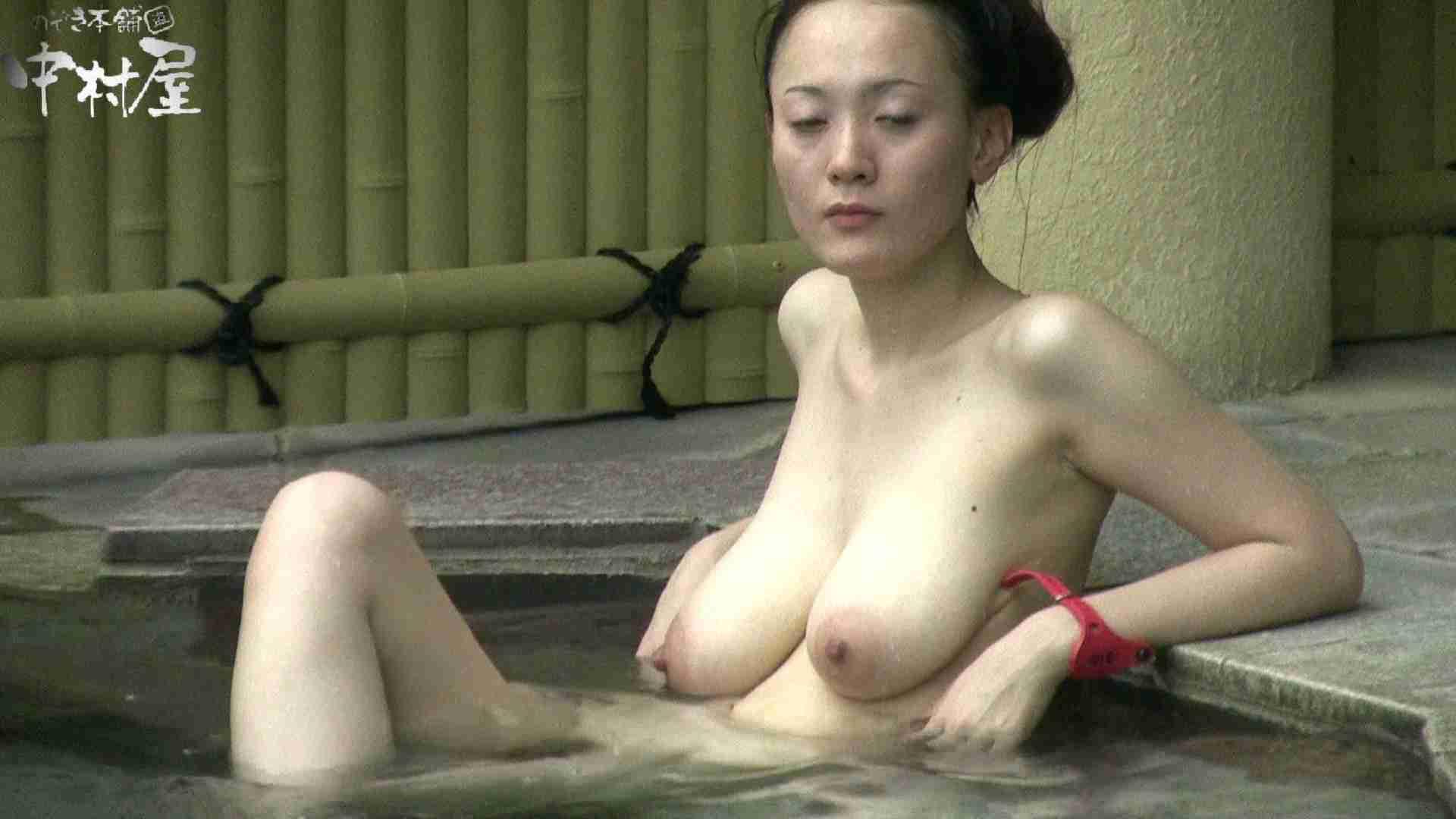 Aquaな露天風呂Vol.903 0 | 0  96連発 67