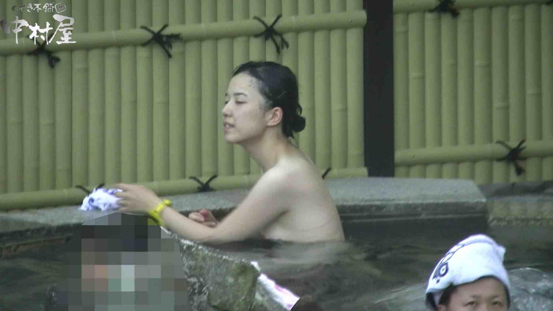 Aquaな露天風呂Vol.908 0 | 0  39連発 11