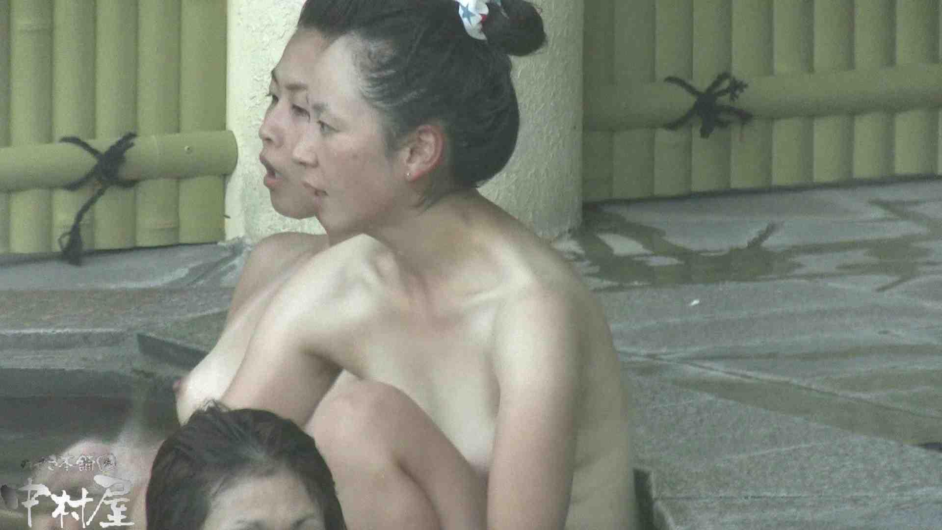 Aquaな露天風呂Vol.911 0  88連発 8