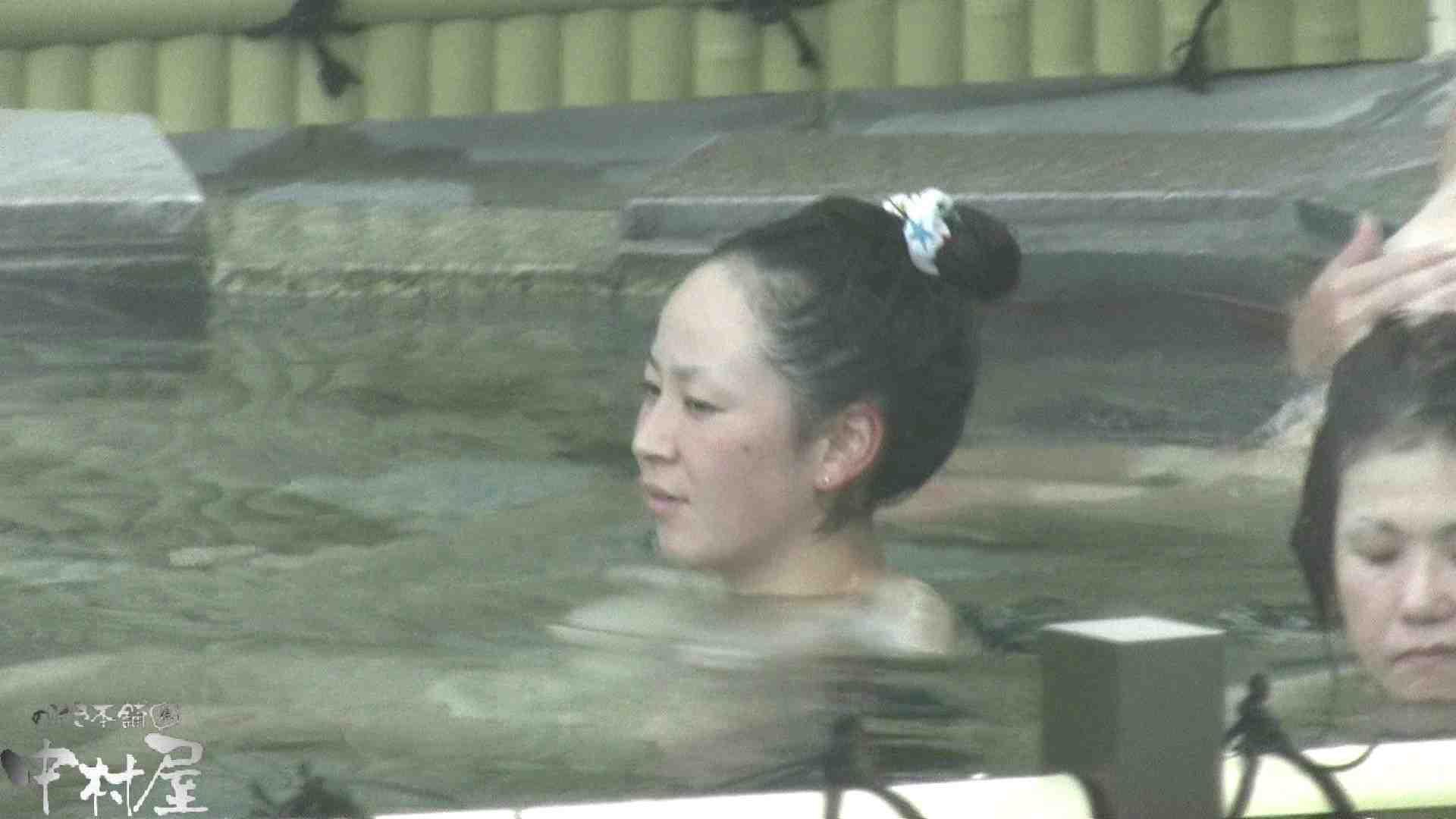 Aquaな露天風呂Vol.911 0  88連発 14