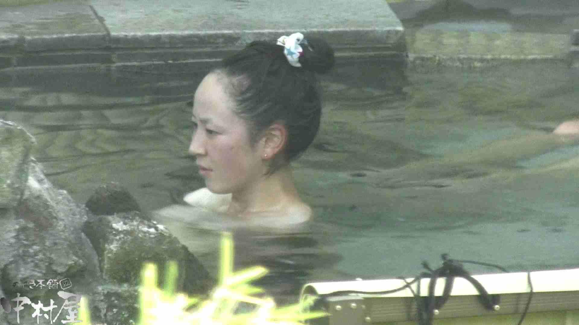 Aquaな露天風呂Vol.911 0   0  88連発 17