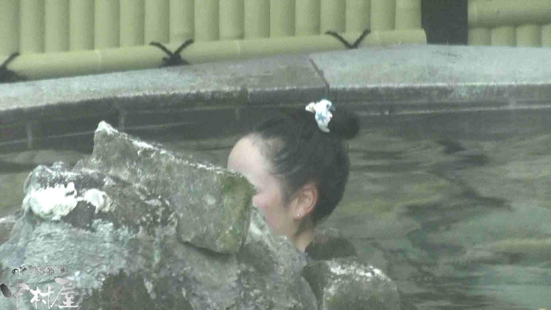 Aquaな露天風呂Vol.911 0   0  88連発 19