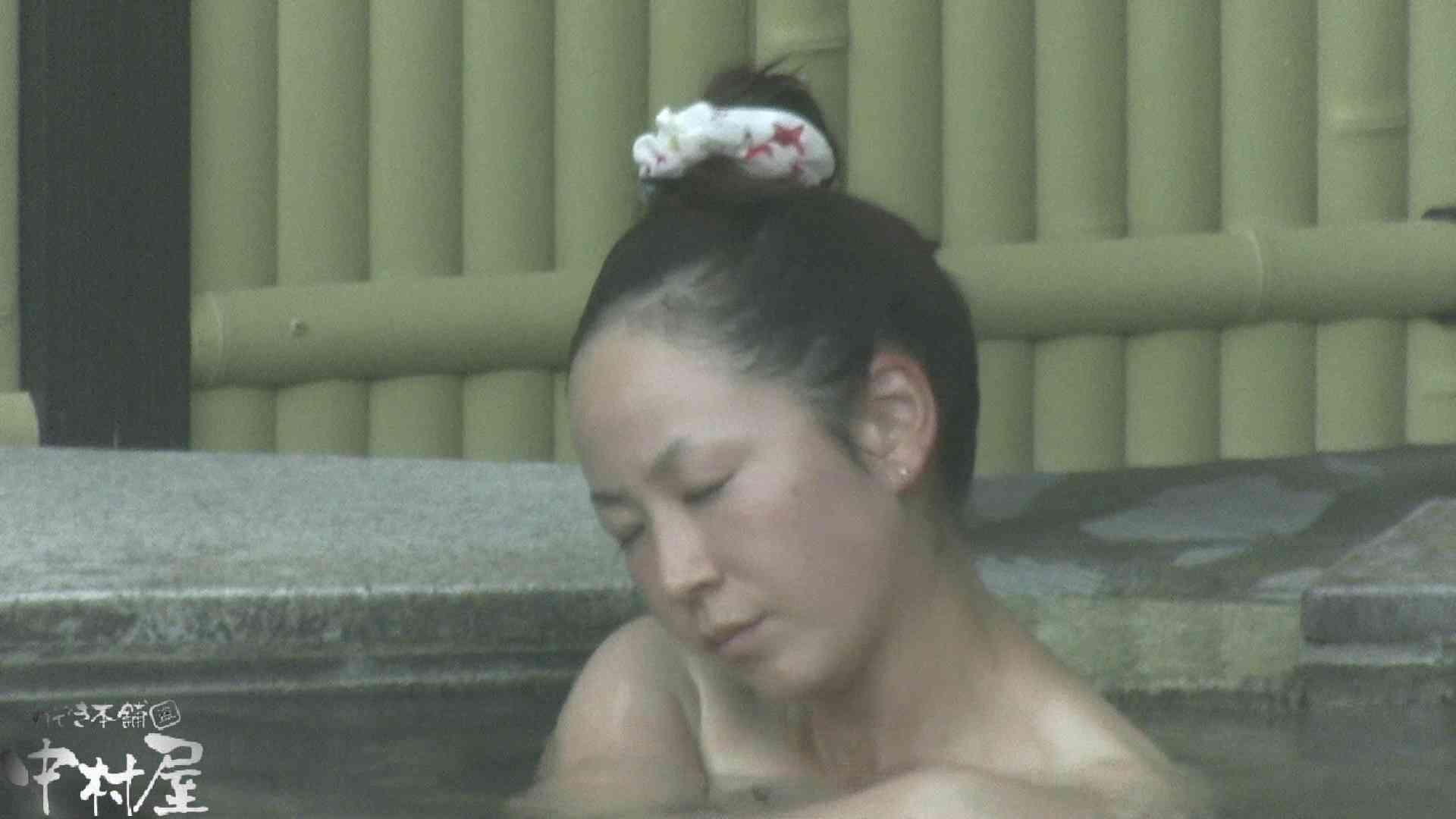 Aquaな露天風呂Vol.911 0   0  88連発 67