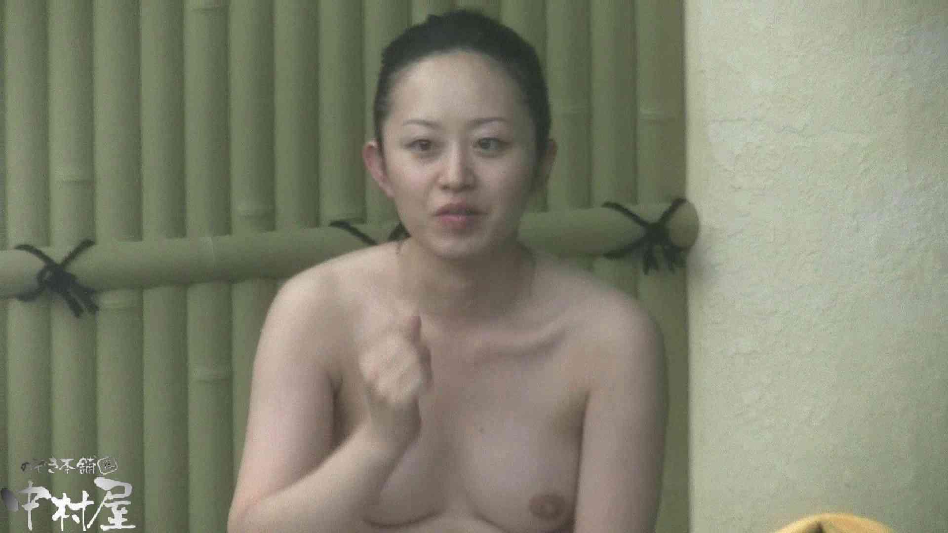 Aquaな露天風呂Vol.912 0 | 0  90連発 3