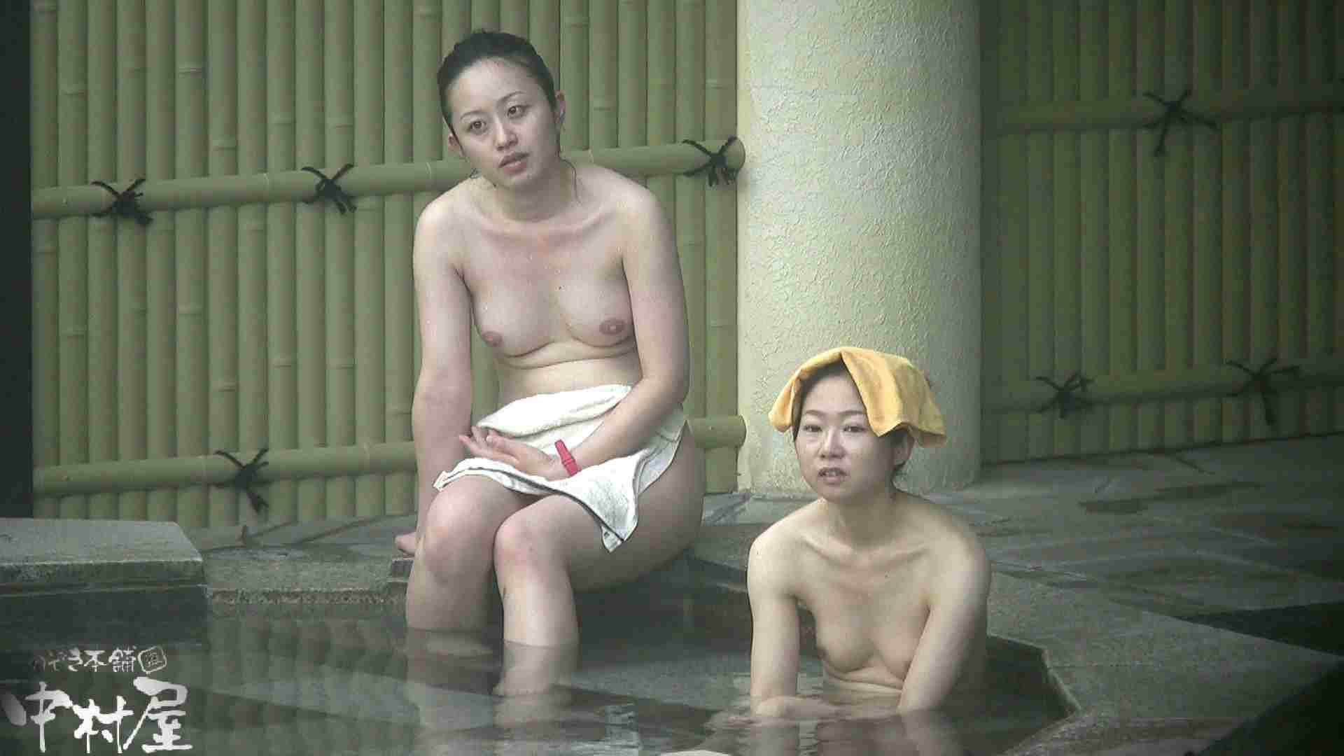 Aquaな露天風呂Vol.912 0 | 0  90連発 25
