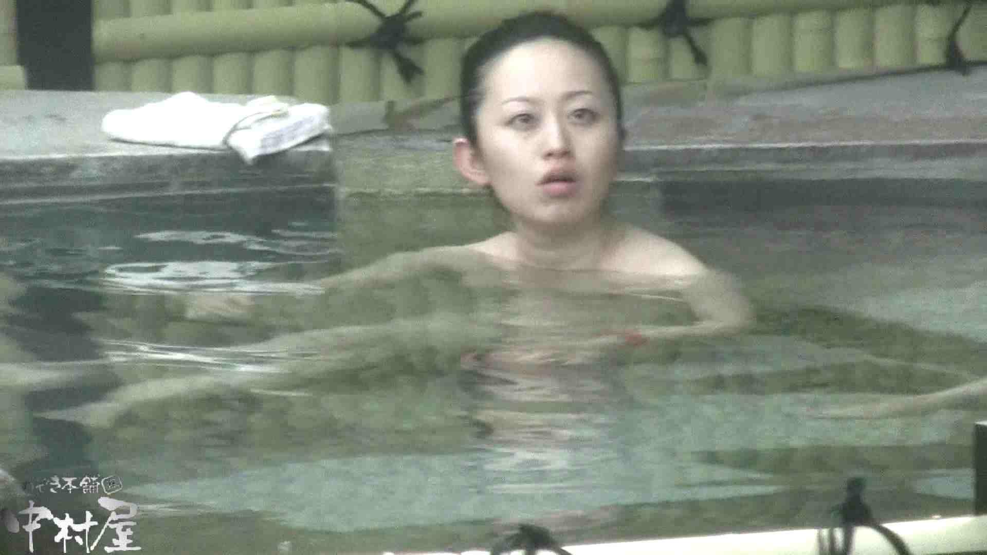 Aquaな露天風呂Vol.912 0 | 0  90連発 53