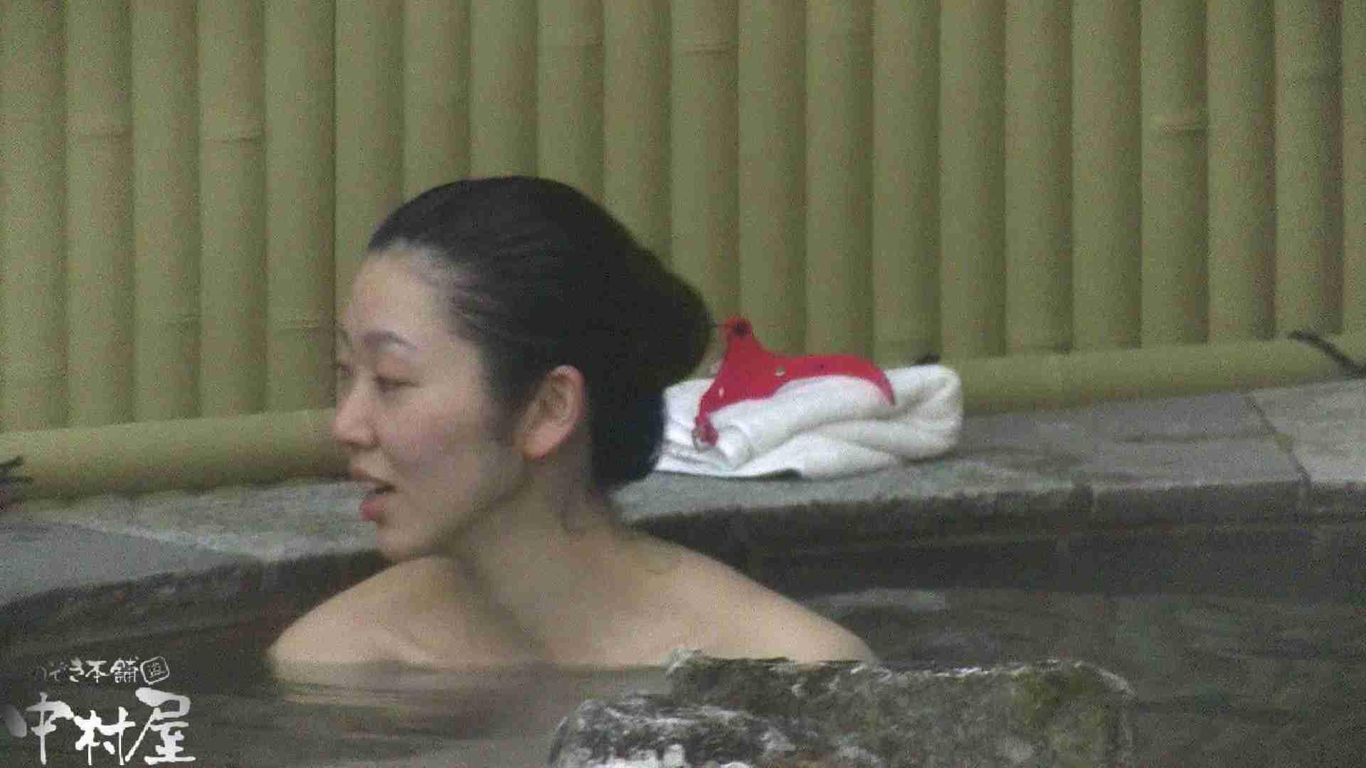 おまんこ丸見え:Aquaな露天風呂Vol.917:のぞき本舗 中村屋