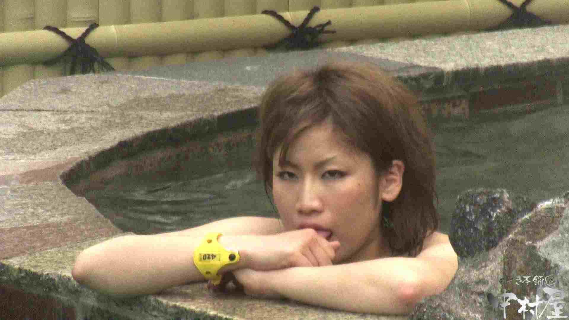 Aquaな露天風呂Vol.918 0 | 0  55連発 17