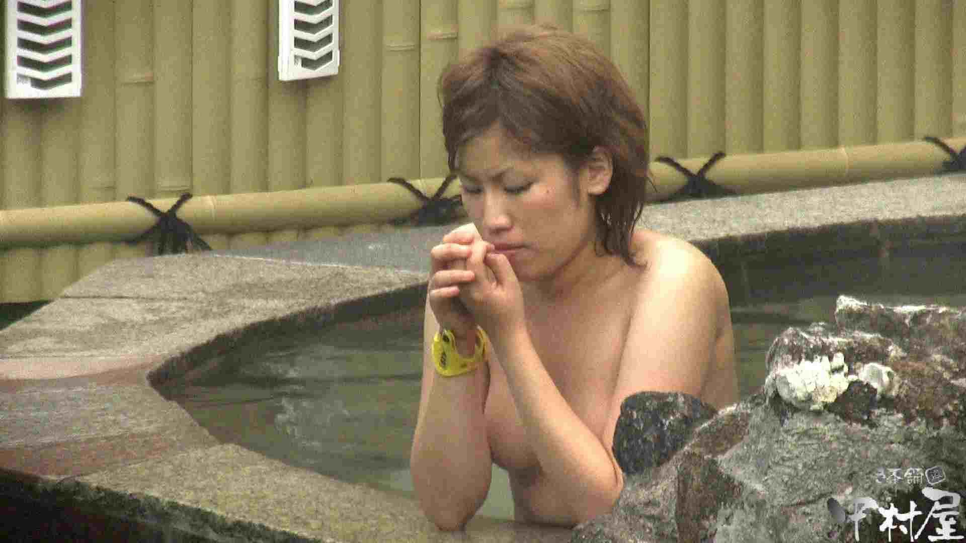 Aquaな露天風呂Vol.918 0  55連発 30