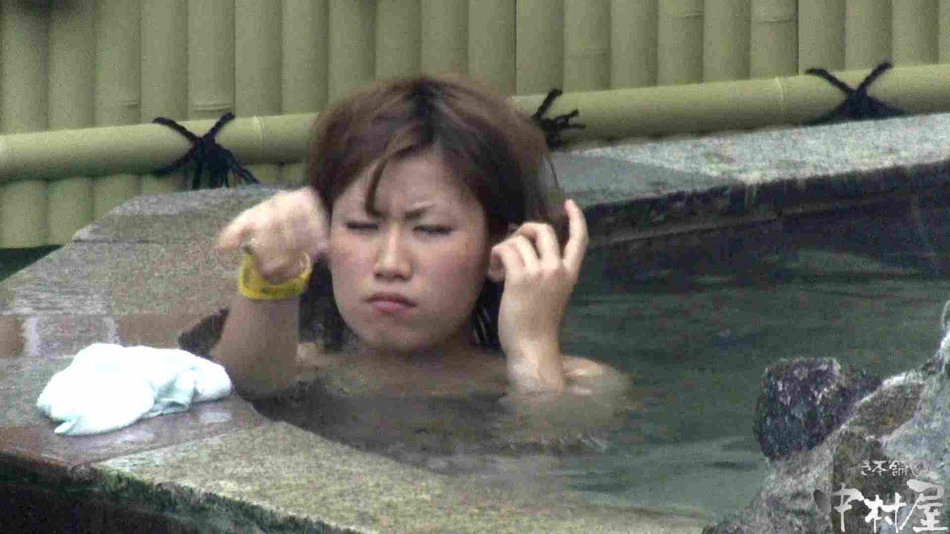 Aquaな露天風呂Vol.918 0  55連発 42