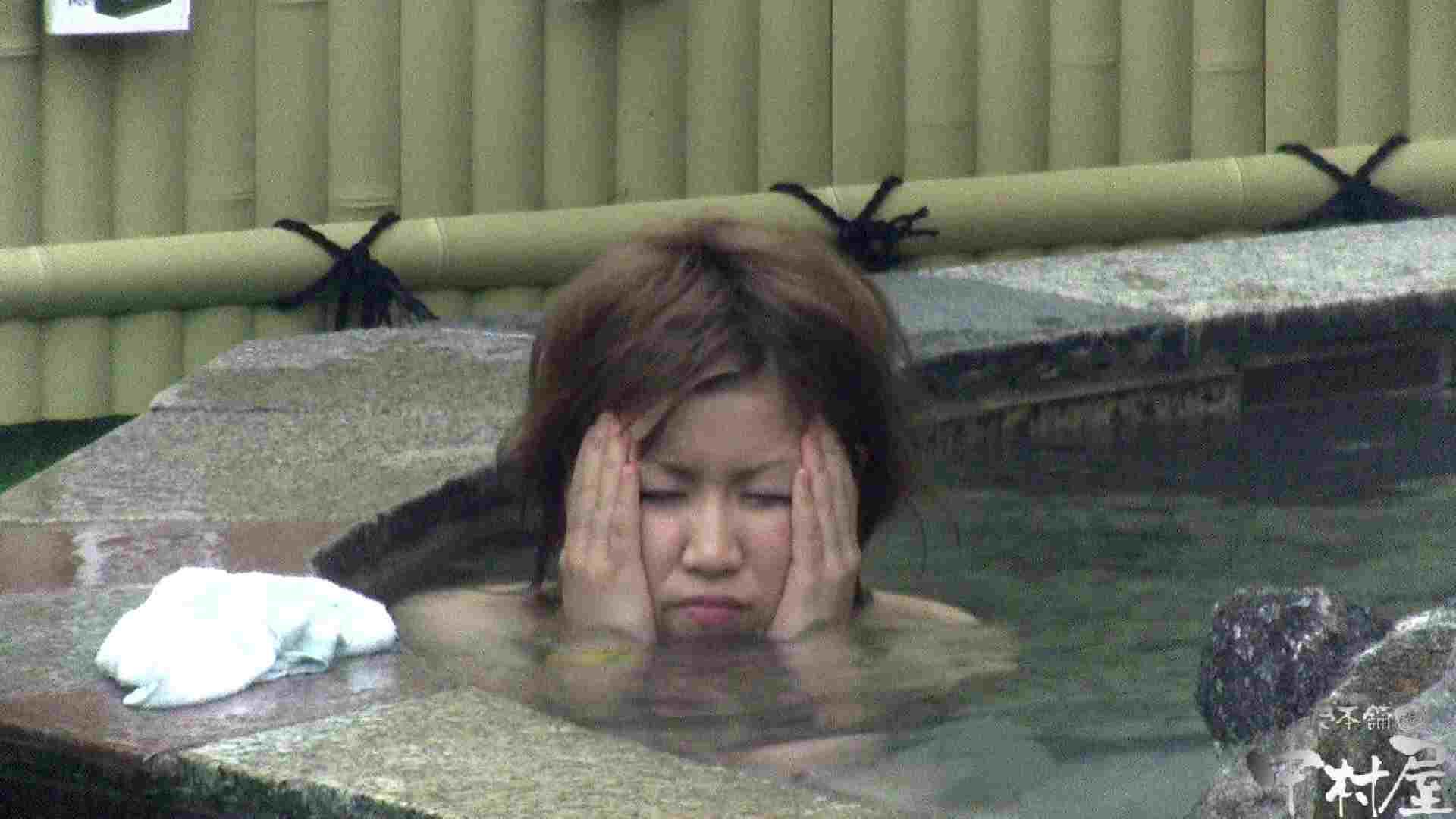 Aquaな露天風呂Vol.918 0 | 0  55連発 43