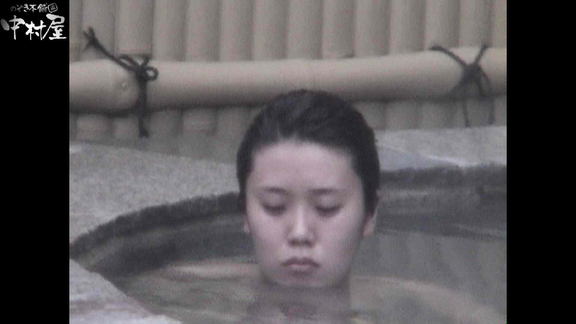 Aquaな露天風呂Vol.922 0 | 0  79連発 13