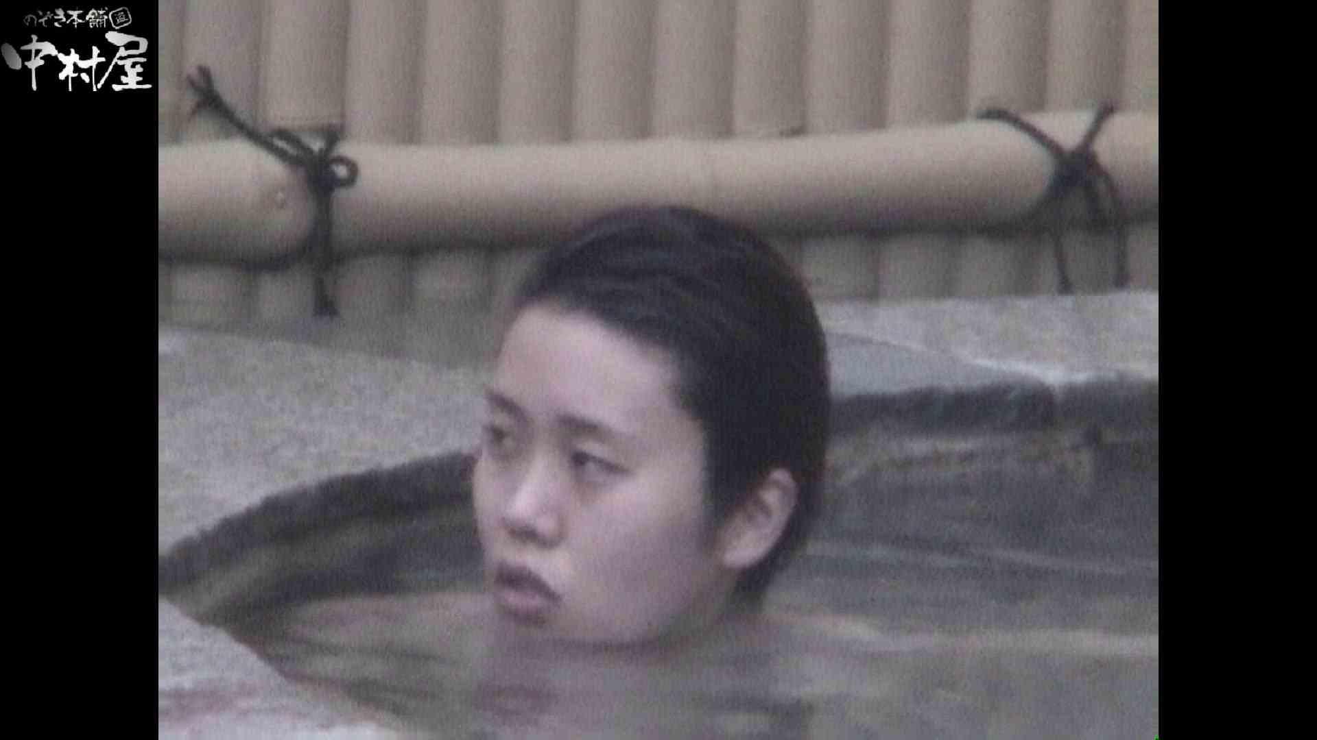 Aquaな露天風呂Vol.922 0 | 0  79連発 21