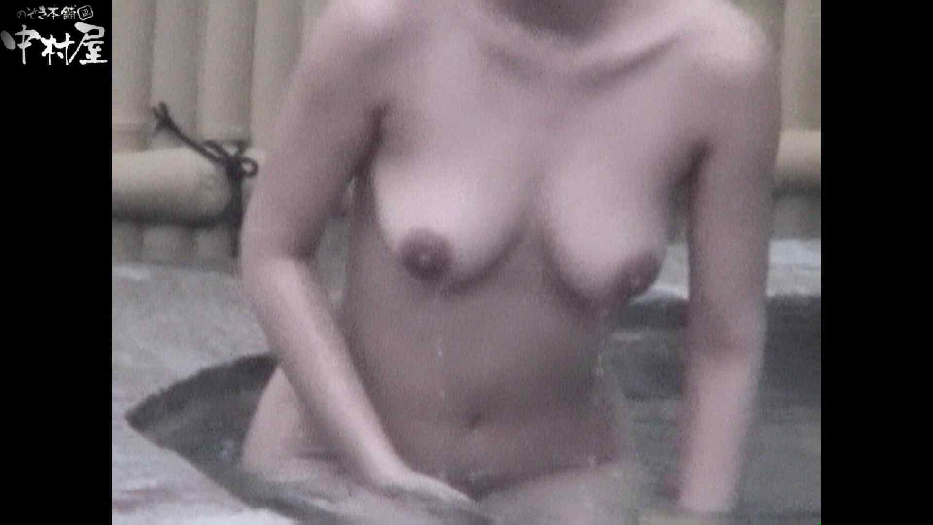 Aquaな露天風呂Vol.922 0  79連発 24