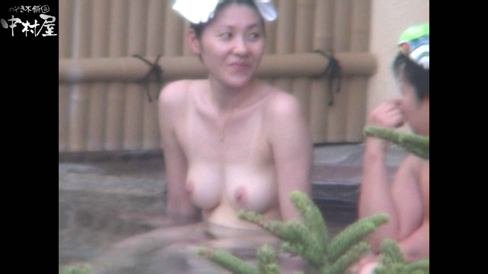 Aquaな露天風呂Vol.925 0 | 0  76連発 7