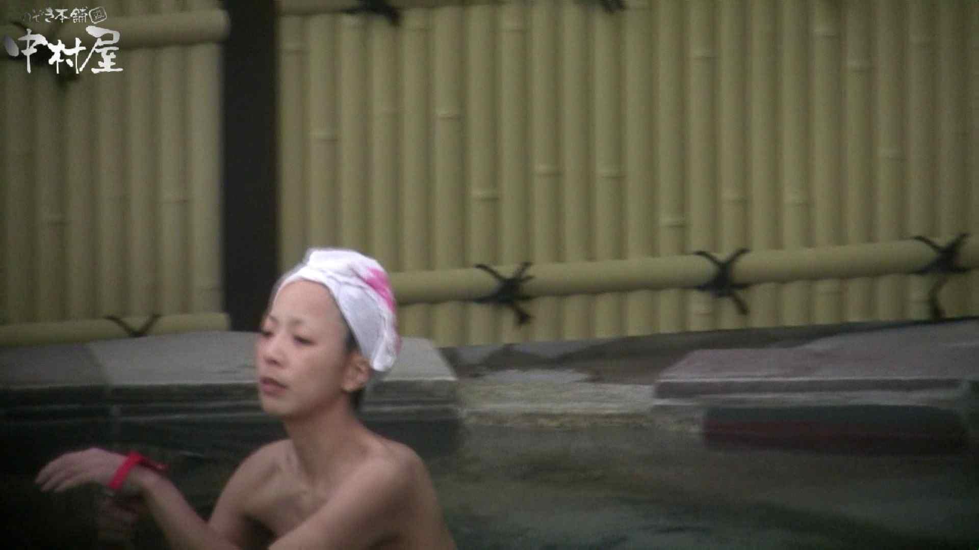 Aquaな露天風呂Vol.929 0  21連発 8