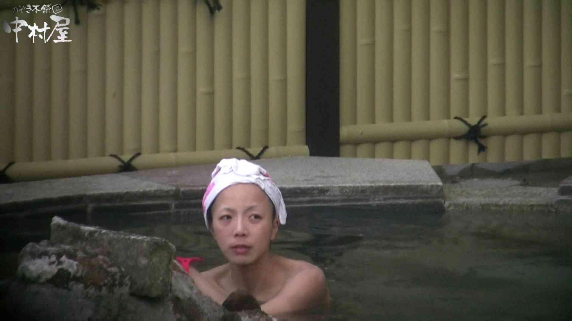 Aquaな露天風呂Vol.929 0 | 0  21連発 9