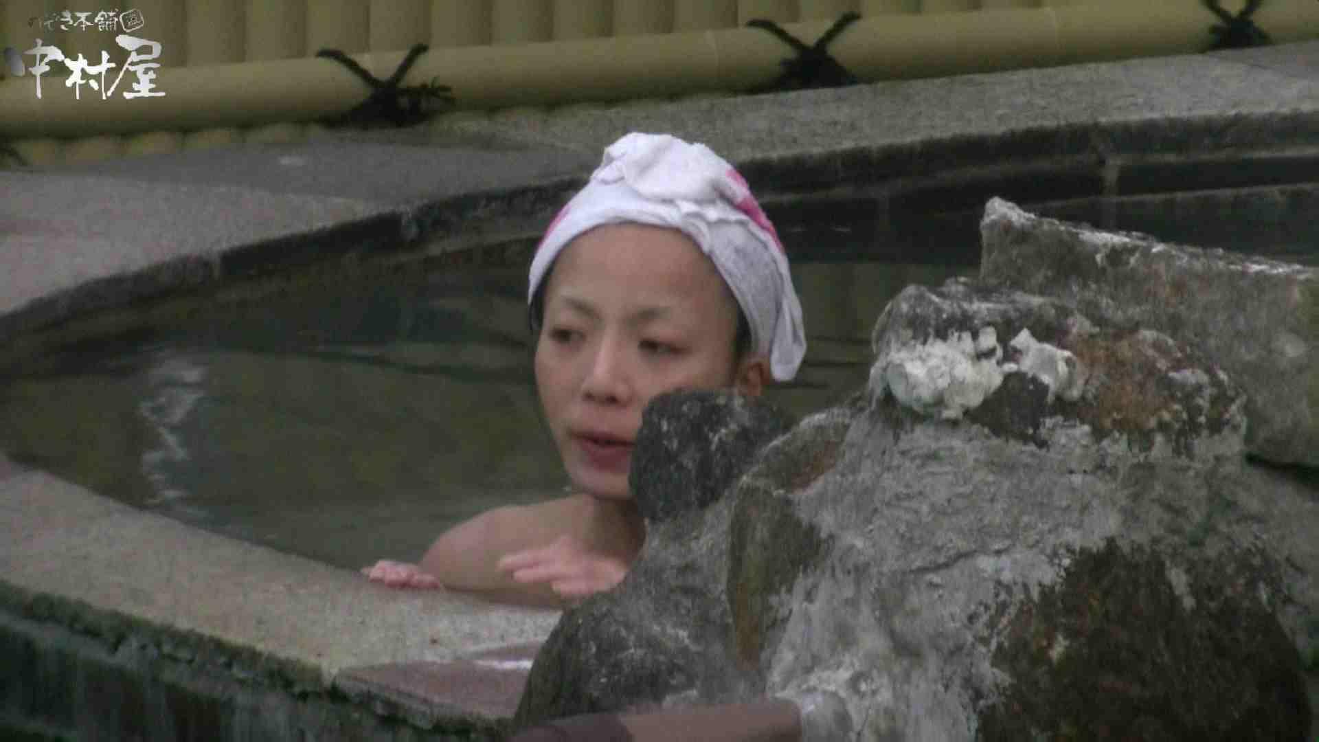 おまんこ丸見え:Aquaな露天風呂Vol.929:のぞき本舗 中村屋