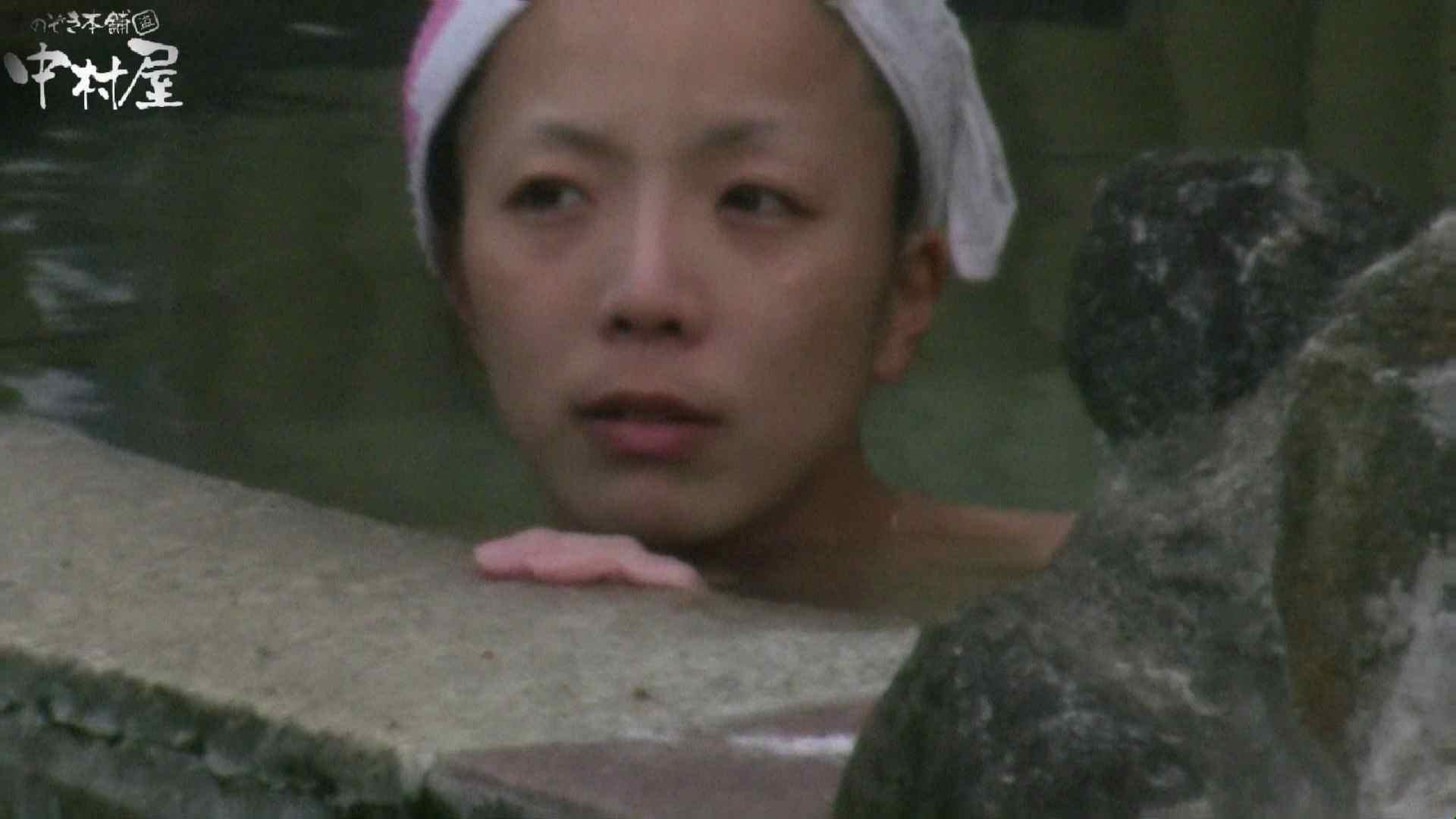 Aquaな露天風呂Vol.929 0 | 0  21連発 21