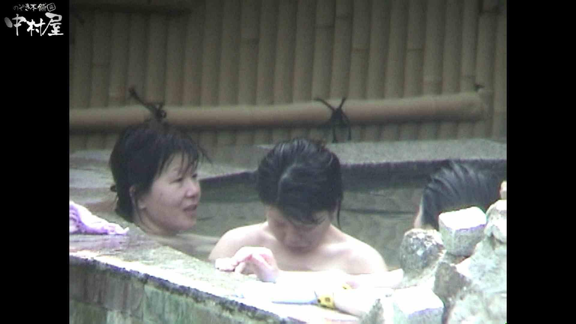 Aquaな露天風呂Vol.936 0  9連発 6