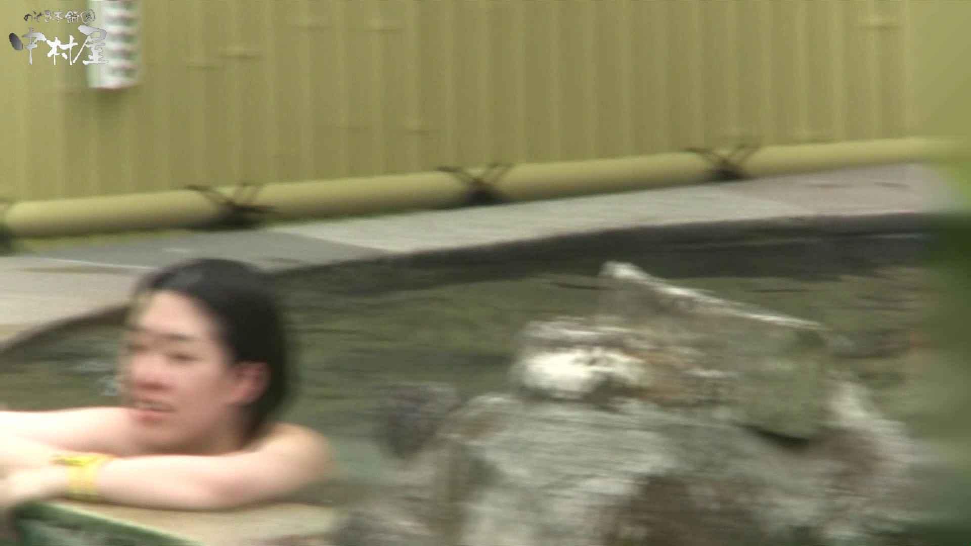 Aquaな露天風呂Vol.946 0 | 0  40連発 13